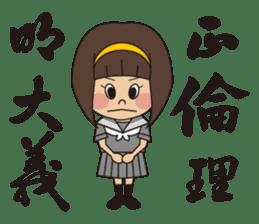 SeiseikouDousoukai133.2 sticker #5114453