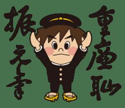 SeiseikouDousoukai133.2 sticker #5114454