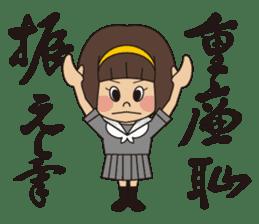 SeiseikouDousoukai133.2 sticker #5114455