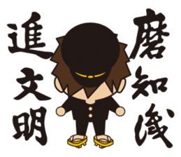 SeiseikouDousoukai133.2 sticker #5114456