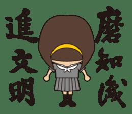 SeiseikouDousoukai133.2 sticker #5114457