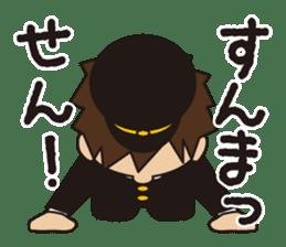 SeiseikouDousoukai133.2 sticker #5114460