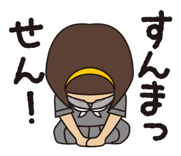 SeiseikouDousoukai133.2 sticker #5114461