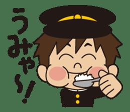 SeiseikouDousoukai133.2 sticker #5114462