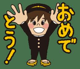 SeiseikouDousoukai133.2 sticker #5114464