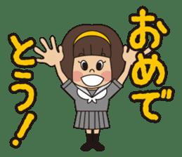 SeiseikouDousoukai133.2 sticker #5114465