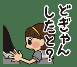SeiseikouDousoukai133.2 sticker #5114469