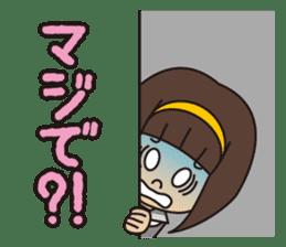 SeiseikouDousoukai133.2 sticker #5114471