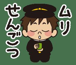 SeiseikouDousoukai133.2 sticker #5114474