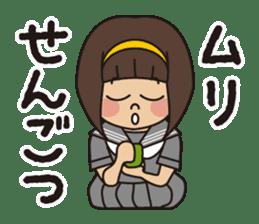 SeiseikouDousoukai133.2 sticker #5114475