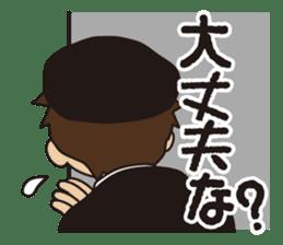 SeiseikouDousoukai133.2 sticker #5114476