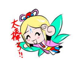 Fortunately playful fairy session sticker #5114959