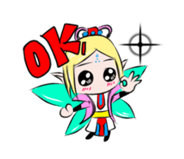 Fortunately playful fairy session sticker #5114960