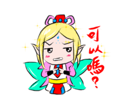 Fortunately playful fairy session sticker #5114966