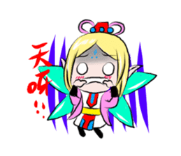 Fortunately playful fairy session sticker #5114967