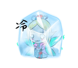 Fortunately playful fairy session sticker #5114971