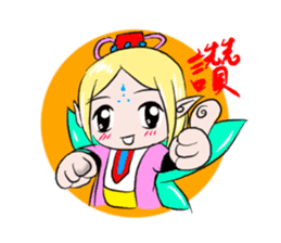 Fortunately playful fairy session sticker #5114975