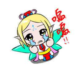 Fortunately playful fairy session sticker #5114978