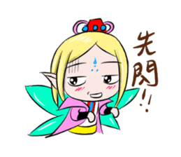 Fortunately playful fairy session sticker #5114982