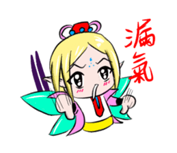 Fortunately playful fairy session sticker #5114988