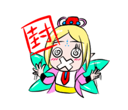 Fortunately playful fairy session sticker #5114990