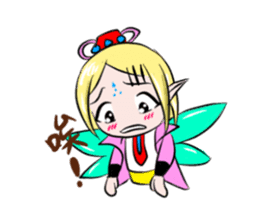 Fortunately playful fairy session sticker #5114992