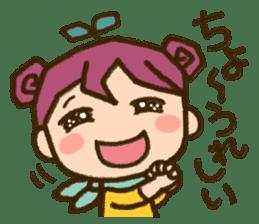 "Expressive""Mumu-chan""feelings sticker #5122958"