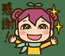 "Expressive""Mumu-chan""feelings sticker #5122960"