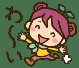 "Expressive""Mumu-chan""feelings sticker #5122961"