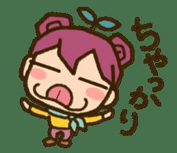"Expressive""Mumu-chan""feelings sticker #5122967"