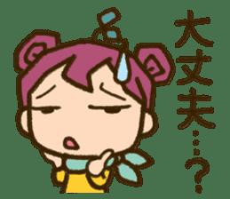 "Expressive""Mumu-chan""feelings sticker #5122986"