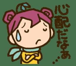 "Expressive""Mumu-chan""feelings sticker #5122987"