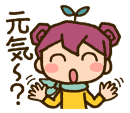 "Expressive""Mumu-chan""feelings sticker #5122994"
