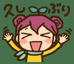 "Expressive""Mumu-chan""feelings sticker #5122995"