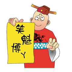 Funny Taiwanese Proverbs