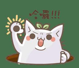 Bean cat sticker #5128414