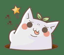 Bean cat sticker #5128426