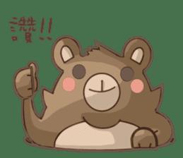 Bean cat sticker #5128430