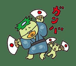Novelist of Kappa &  Pupil of Frog sticker #5129093