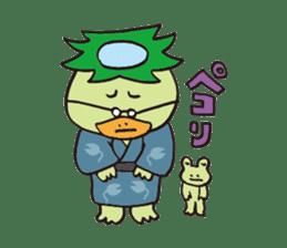 Novelist of Kappa &  Pupil of Frog sticker #5129102