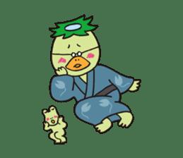Novelist of Kappa &  Pupil of Frog sticker #5129104