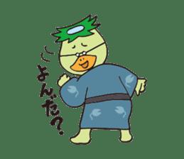 Novelist of Kappa &  Pupil of Frog sticker #5129105