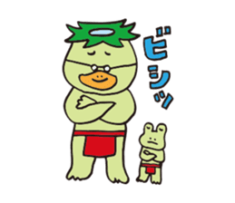 Novelist of Kappa &  Pupil of Frog sticker #5129117