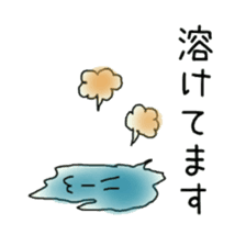Daily talk of Mr. drop sticker #5129886