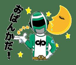 Nanyo Local Hero ARCADION sticker #5130920