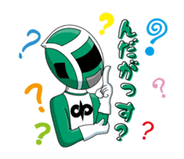 Nanyo Local Hero ARCADION sticker #5130927