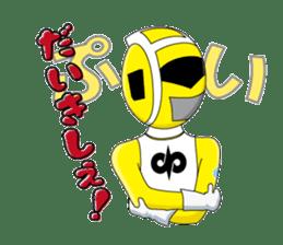 Nanyo Local Hero ARCADION sticker #5130937