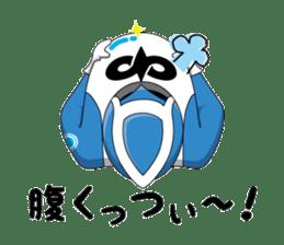 Nanyo Local Hero ARCADION sticker #5130939