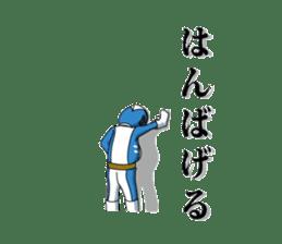 Nanyo Local Hero ARCADION sticker #5130940