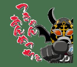 Nanyo Local Hero ARCADION sticker #5130941